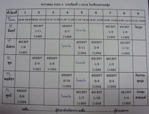 My class schedule. Miraculously, I can actually read this!
